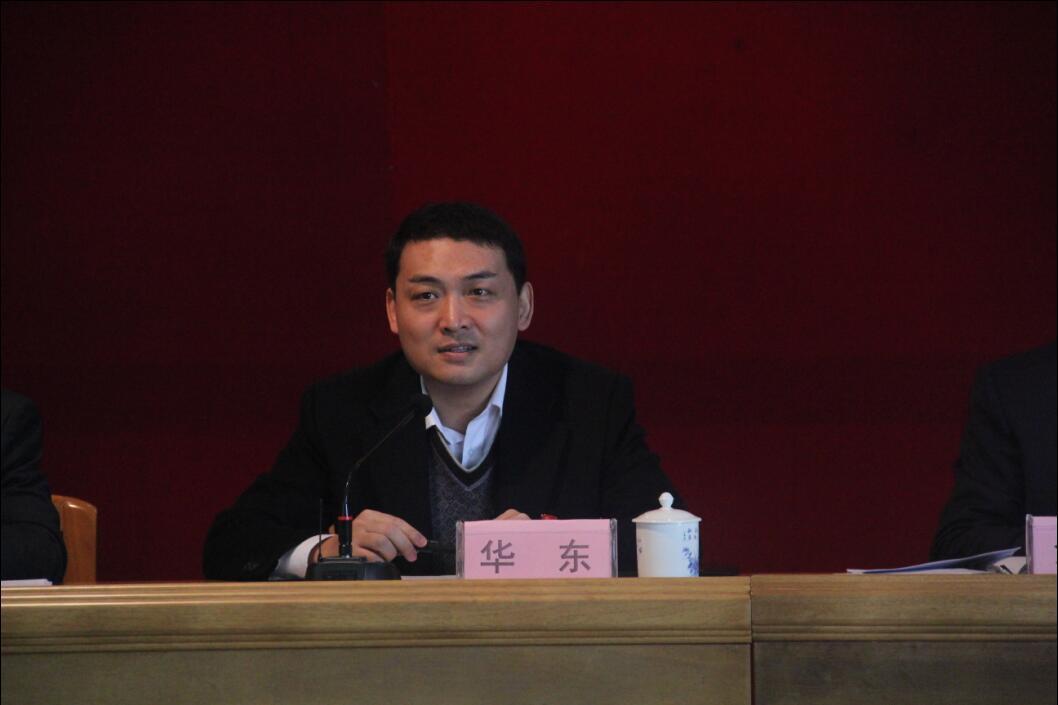 公司党委书记、董事长华东同志作约谈讲话