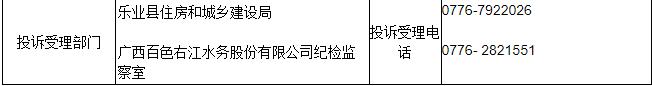 �Ž�ͼ_20190815105502.png