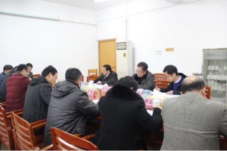 安徽快三基本走势图水务公司领导班子召开2017年民主生活会