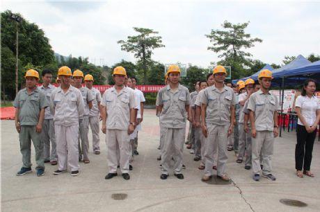 安徽快三基本走势图水务公司举行盐酸泄漏事故应急演练
